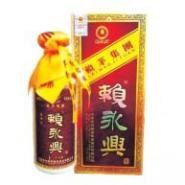 赖永兴龙20年窖酱香图片