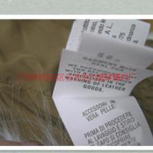 供应服装主标 商标 商标厂家 商标价格 广州商标