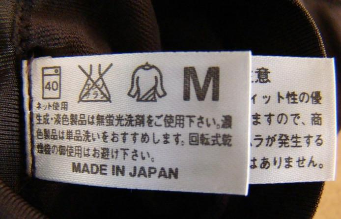 广州洗水唛_主唛_各地商标_外语洗涤说明