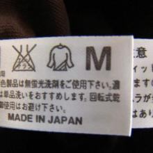 供应专业制作服装,童装洗水唛,领标,印唛,免费设计批发
