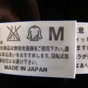 专业制作服装,童装洗水唛,领标,图片