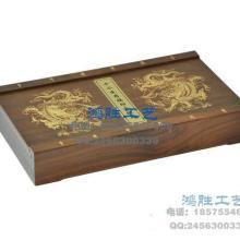 西宁木盒 玉树木盒 西宁包装盒 玉树包装盒