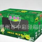 惠州市中彩印刷有限公司供应彩色包装盒印刷