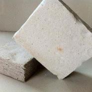供应优质岩棉复合硅酸盐厂家