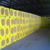 供应岩棉保温/岩棉保温板/岩棉保温毡/岩棉保温管/岩棉保温材料。
