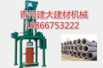 供应水泥制管行业专用设备