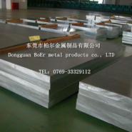 1090高纯度铝板图片
