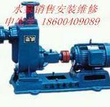 供应北京自吸式无堵塞排污泵销售维修