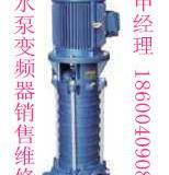 供应北京怀柔多级泵销售维修