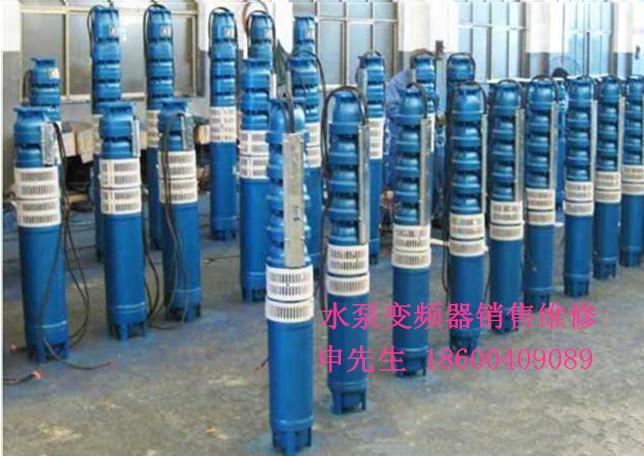 深井泵维修图片/深井泵维修样板图 (3)