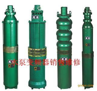 深井泵维修图片/深井泵维修样板图 (4)
