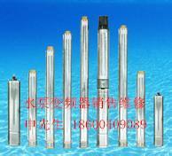 深井泵维修图片/深井泵维修样板图 (1)