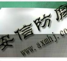 供应镁合金板