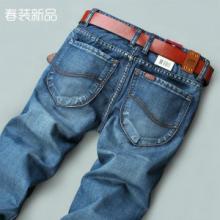 供应牛仔裤3759