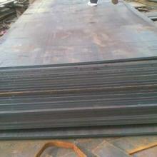 20钢板现货钢板厂家直销20钢板批发价格钢板现货批发