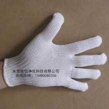 供应大量生产劳保手套/防护手套/作业手套