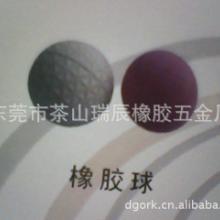 供应各种o型圈硅胶密封圈杂件异形件批发