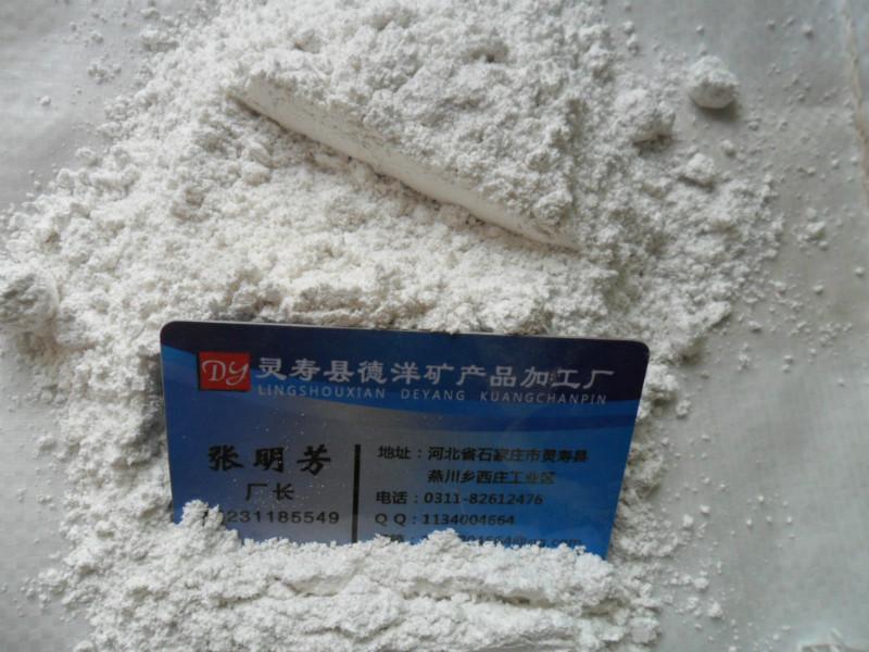 供应水洗高岭土优质供应商图片
