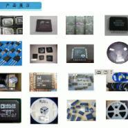 高价收购电源IC电子库存呆料图片