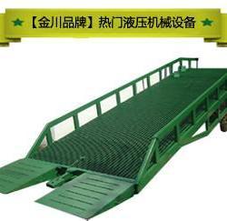 供應移動式固定式登車橋