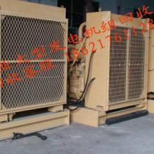 供应上海大型发电机组回收服务中心图片