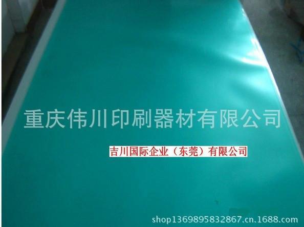 供应东山hk-36wf0.188PET功能薄膜