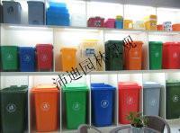 供应岑溪垃圾分类/岑溪垃圾桶,岑溪塑料垃圾桶,钢木垃圾桶,塑料垃圾桶