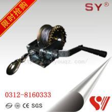厂家直销手动绞盘卷扬机手摇绞车镀锌绞盘8米特价批发