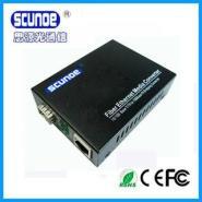 SFP模块100百兆光纤收发器图片