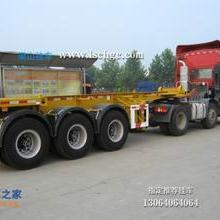 供应危险品散货集装箱运输