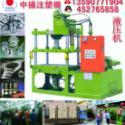 立式注塑机液压机械图片