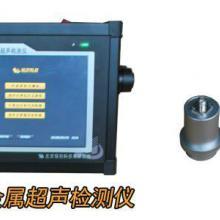 供应MC-6310非金属超声检测仪