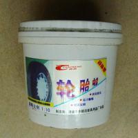 供应固体轮胎蜡