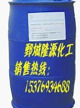 供应无氰电镀工业络合剂HEDP生产商