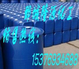 供应隆源45苯扎氯铵缓染剂匀染剂