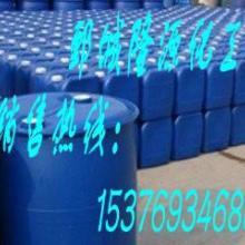 供应工农业杀菌剂1227微生物控制剂