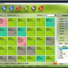中顶酒店ERP软件客房软件 云南酒店餐饮ERP软件中顶 云南酒店 餐饮  ERP软件中顶 云南昆明餐饮酒店ERP软件批发