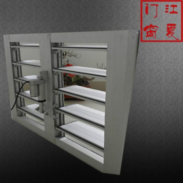 供应电动平板隔热防雨百叶窗图片