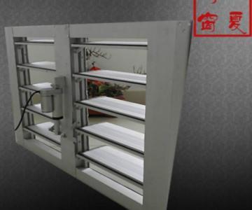 供应热卖防尘防雨平板电动百叶窗,平板电动百叶窗厂家直销图片
