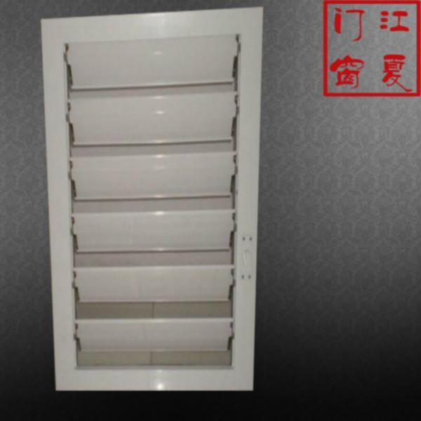 供应手动平板遮阳百叶窗生产厂家图片