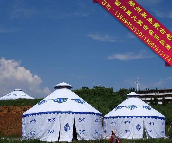 济南蒙古包