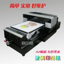 供应木板卡片布料彩印照片打印机