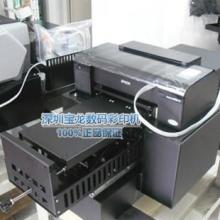 供应深圳万能打印机低价 亚克力印花 T恤打印机/印花机 UV平板打印机 手机壳打印机 万能平板打印机批发