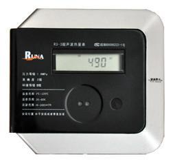供应计算器/积分仪_多功能计算器_分体或一体式安装