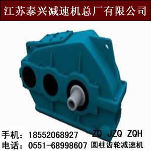供应哪里卖ZQ250/ZQA250减速机厂家现货配件质量好