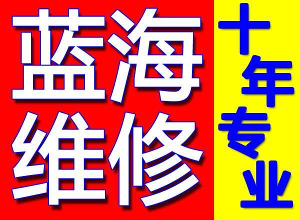 供应哈尔滨上门维修打印机/监控/网络