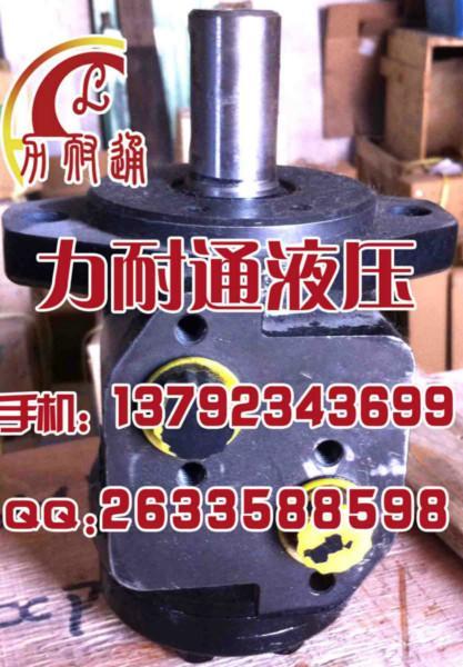 液压马达规格型号图片/液压马达规格型号样板图 (1)