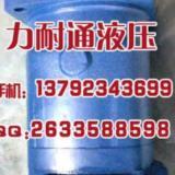 供应液压马达参数计算