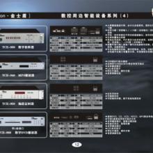 智能MP3定时播放器郑州报价 定时广播 校园广播