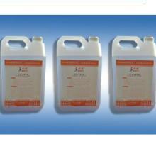 供应CTP版显影液 ,显影液,印刷耗材(河北招商加盟)